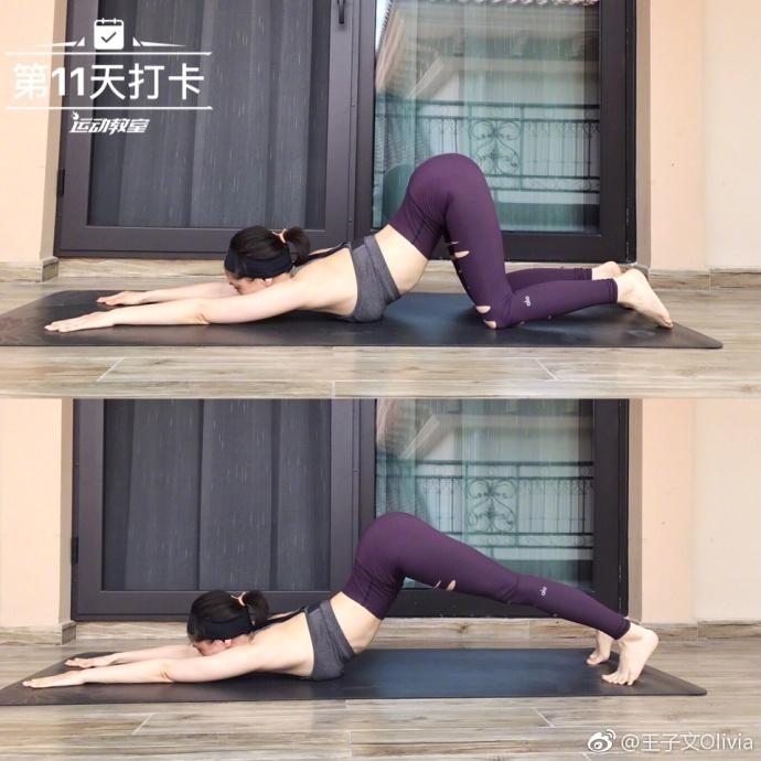 王子文变身瑜伽狂热爱好者 各种高难度动作轻松完成