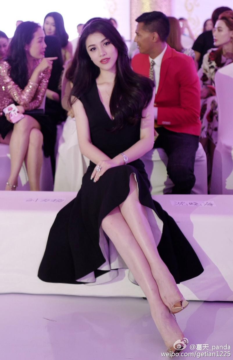 刘翔前妻葛天又嫁了 穿婚纱凹凸有致很吸睛