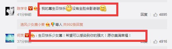 杨幂生日半个娱乐圈送祝福 唯独没有刘恺威