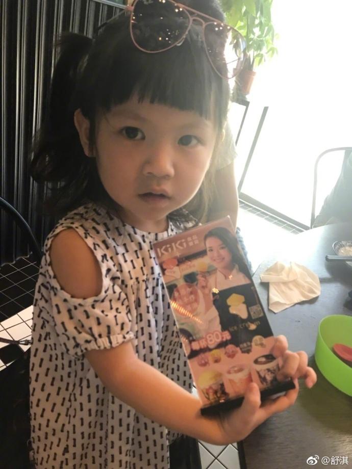 组图:舒淇约会张震女儿玩得欢 亲密自拍似姐妹