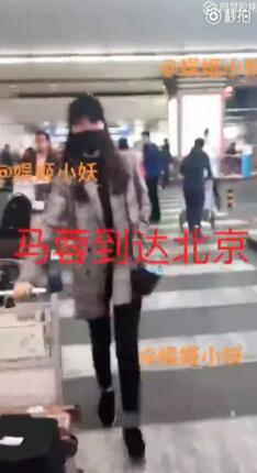 宋喆被抓后马蓉首度现身 打扮超低调行色匆匆
