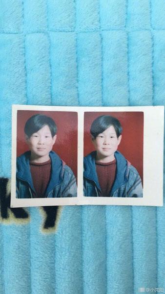 小沈阳晒16岁证件照 基因强大称和女儿长得太像