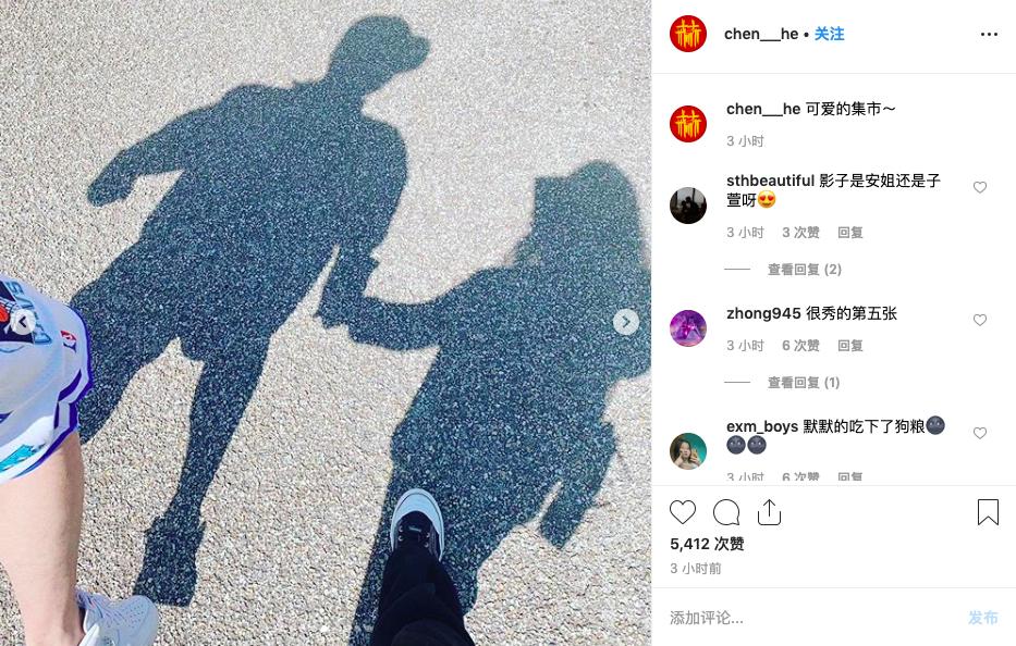 陈赫和张子萱现皇冠现金娱乐官网身日本跳蚤市场