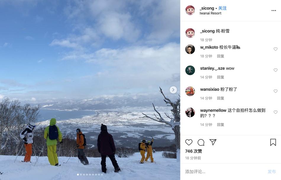 王思聪北海道滑雪晒