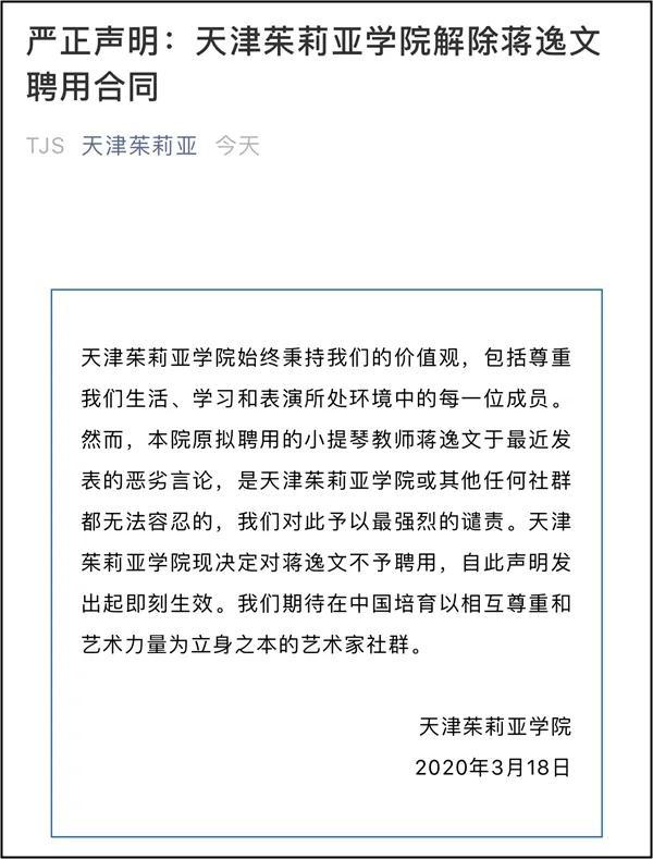 美籍华裔演奏家发表