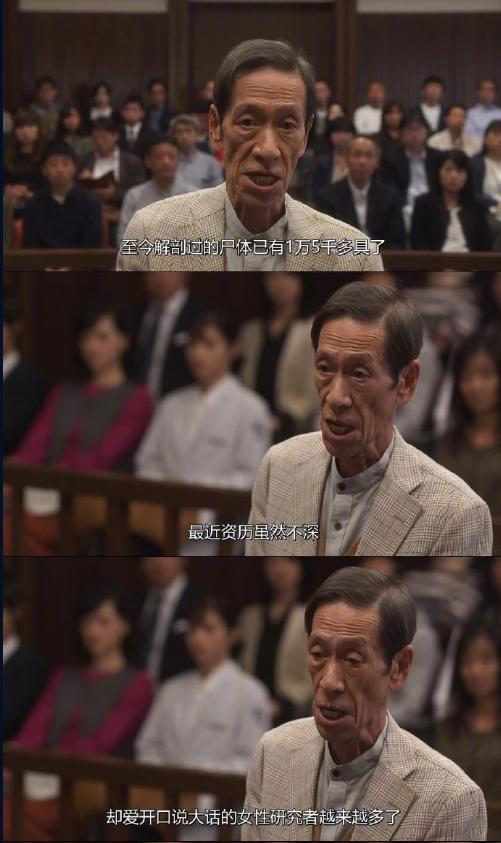 69岁日本演员斋藤洋