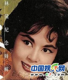 揭60年代香港绝色女星 风韵秒杀四小花旦 图