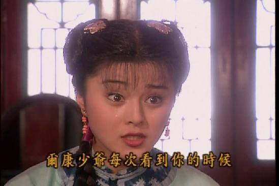 《还珠格格》中,范冰冰曾经饰演丫鬟金锁,如今的范冰冰已经一跃成