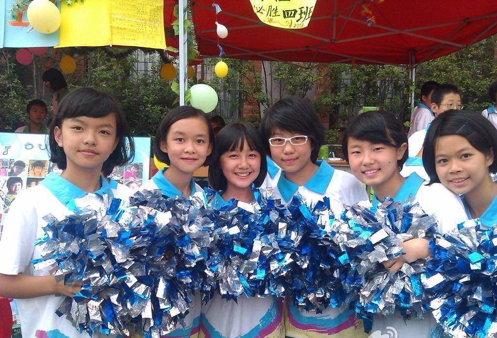 青岛第十六中学改名