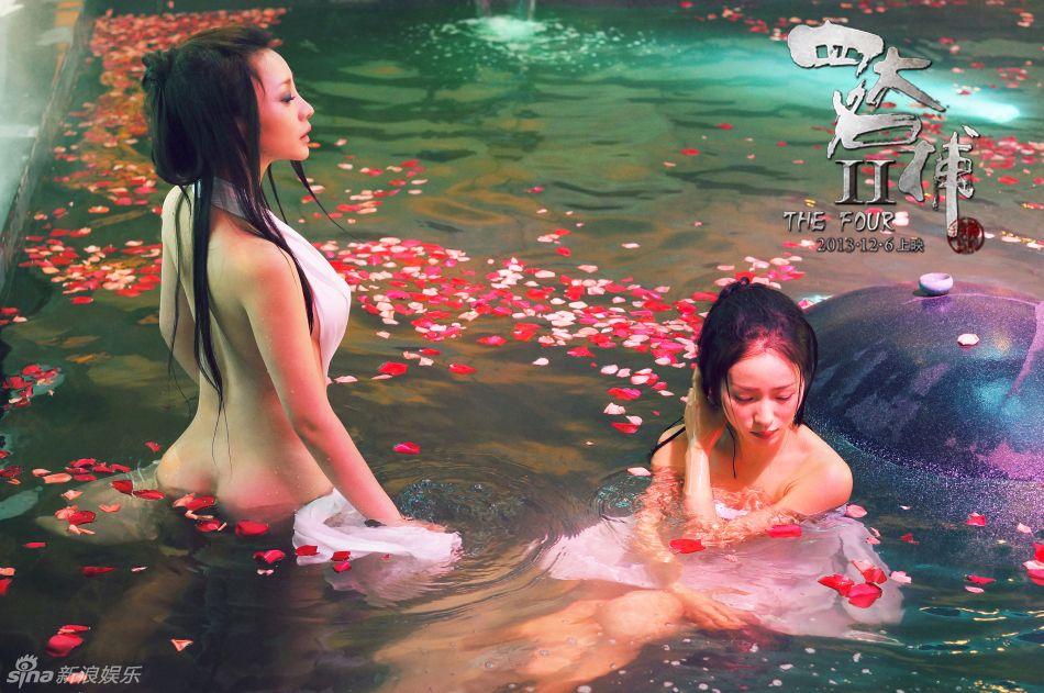 四大名捕2半裸浴照+柳岩巨波江一燕八字奶图