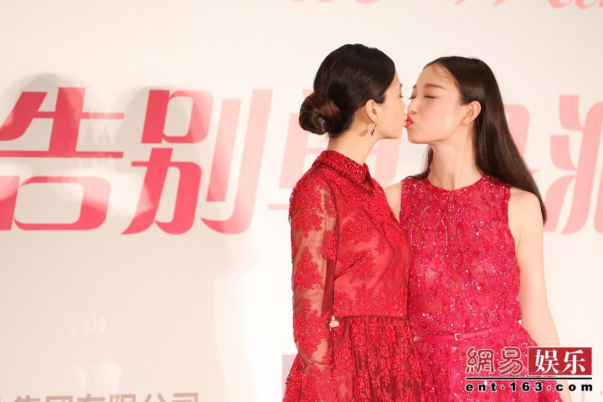 Angelababy倪妮红毯斗艳二人献同性之吻(图)