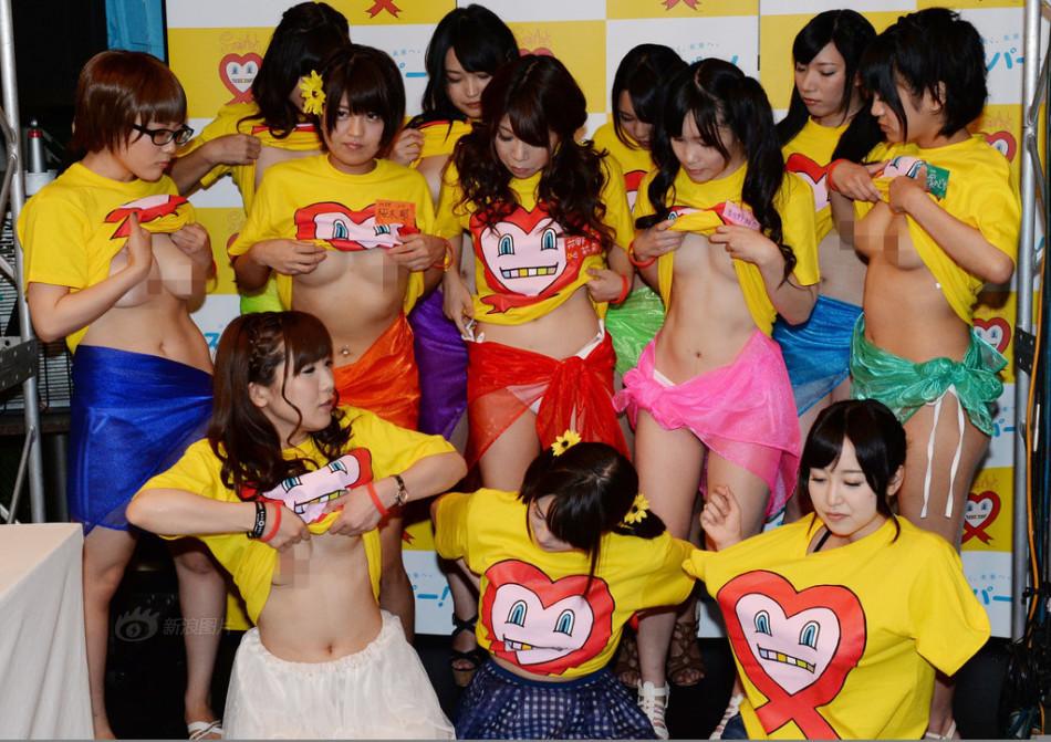 日本办第12届摸乳募捐活动 女优撩衣献胸图