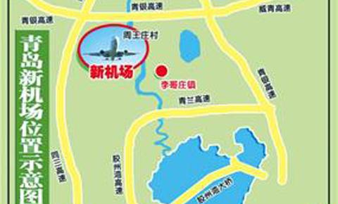 李哥庄镇将变身航空小镇