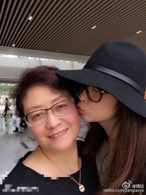 蔣欣和媽媽