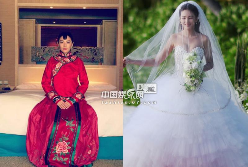 中式礼服pk西式婚纱 女星婚礼造型比拼(组图)