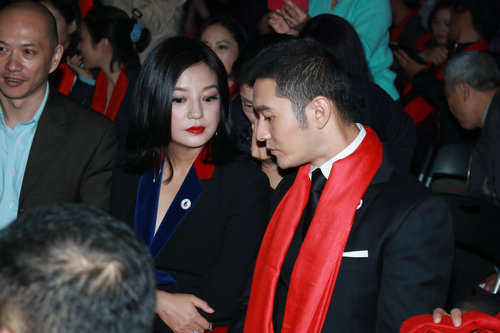 北京电影学院65周年校庆 明星大腕云集(组图)图片