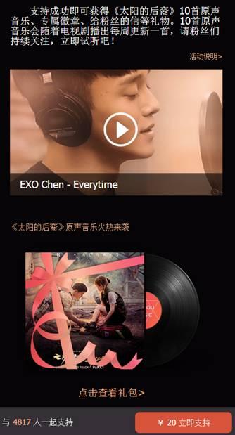 最新电子游戏网址:ChenMi真金斗榜_《太阳的后裔》酷狗独家正版OST遭爆抢