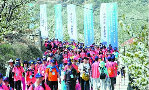 青岛市全民健身登山节